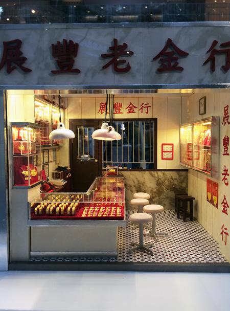香港ミニチュア展_c0134902_7261397.jpg