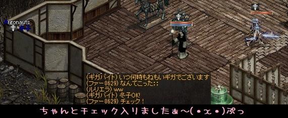 f0072010_21592231.jpg