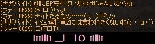 f0072010_21593509.jpg