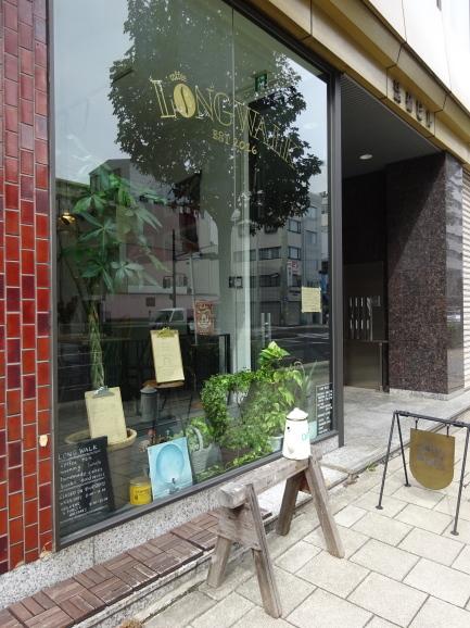 2017年 大阪 Long Walk Coffeeさんでモーニング_e0230011_17280891.jpg