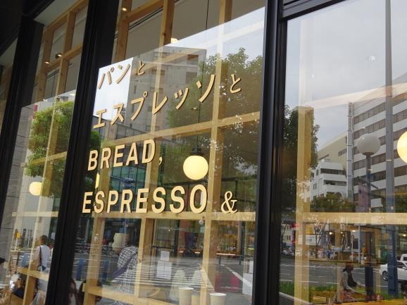 2017年 大阪 Long Walk Coffeeさんでモーニング_e0230011_17334412.jpg