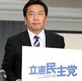 枝野幸男新党の明と暗 - 立憲民主党はなぜ50人しか候補を立てないのか_c0315619_14221308.jpg
