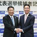 枝野幸男新党の明と暗 - 立憲民主党はなぜ50人しか候補を立てないのか_c0315619_14230692.jpg