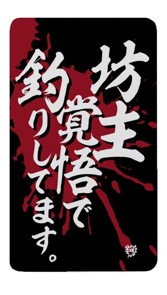 f0056935_20091389.jpg