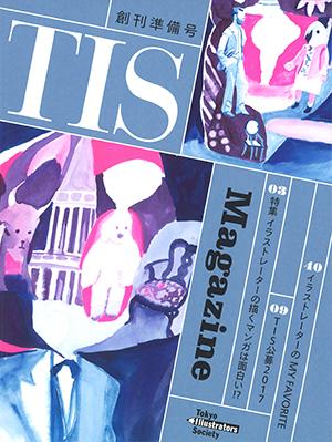 TIS#15公募受賞作品展開催中です!_f0171840_10290190.jpg