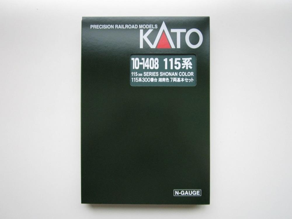 KATO 115系300番台湘南色をイジろう その1_e0120143_15160938.jpg