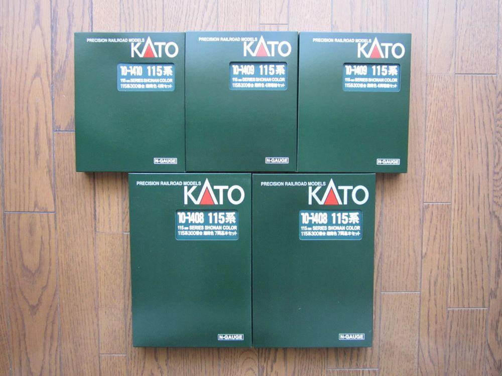 KATO 115系300番台湘南色をイジろう その1_e0120143_15161406.jpg