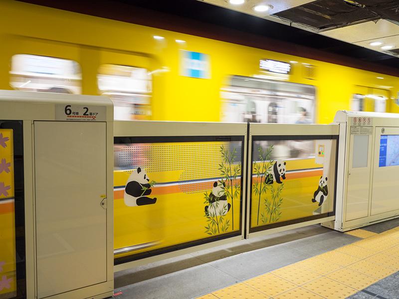 上野駅のパンダ_a0003650_20283301.jpg