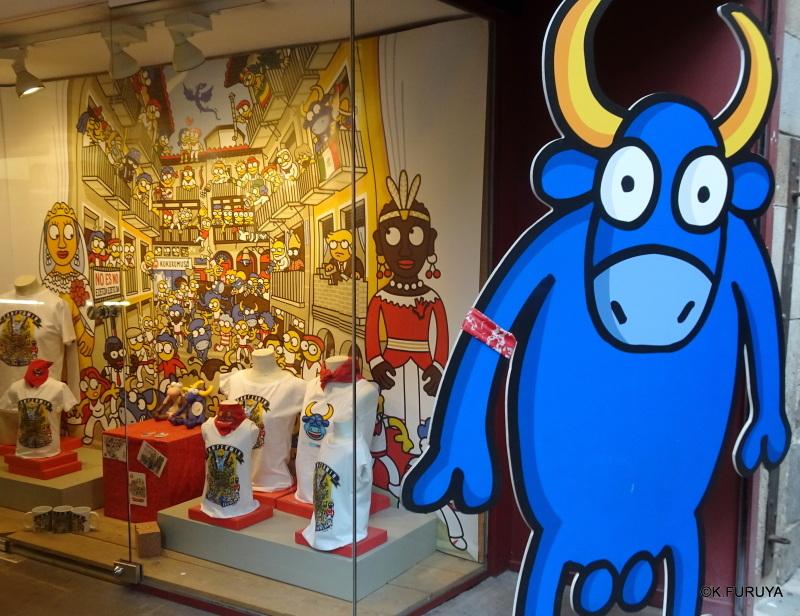 牛追い祭りの街  パンプローナ_a0092659_11132459.jpg