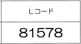 f0358164_17583402.jpg