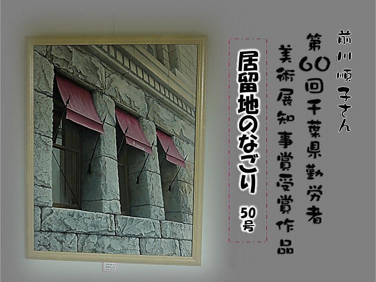 f0214467_08570766.jpg