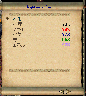 b0022669_0281931.jpg