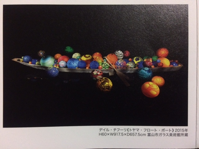ガラス旅行記 in 富山:その1_b0273973_15060799.jpg