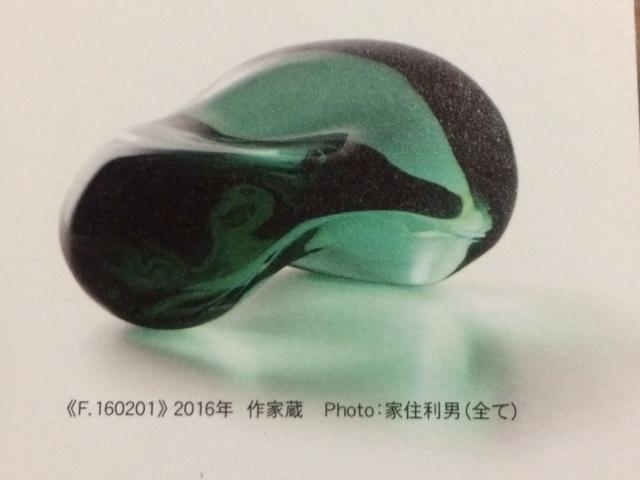 ガラス旅行記 in 富山:その2_b0273973_15073131.jpg