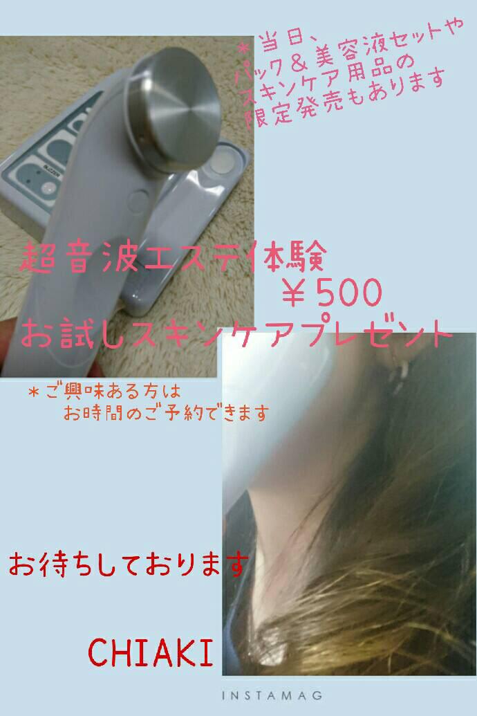 f0236578_15134374.jpg