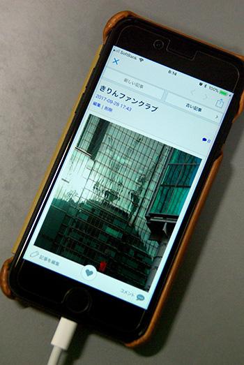 b0066893_16535880.jpg