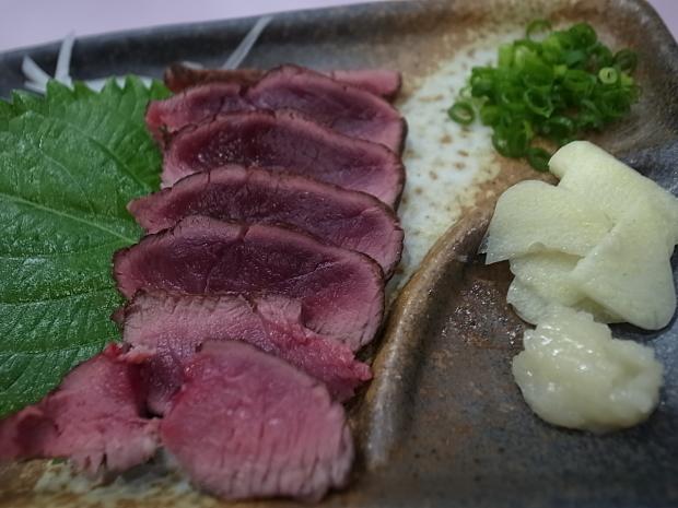 現役猟師のジビエ料理&串焼き 台杉@倉敷市寿町_f0197703_15502316.jpg
