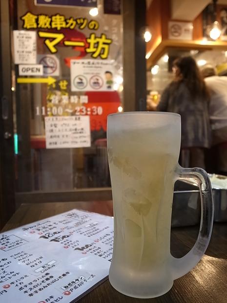現役猟師のジビエ料理&串焼き 台杉@倉敷市寿町_f0197703_15555774.jpg