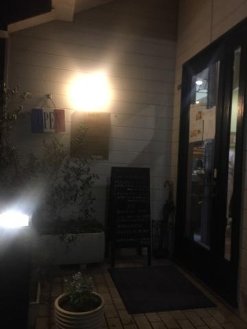ふらんす食堂 ボナペティ_e0115904_01125585.jpg