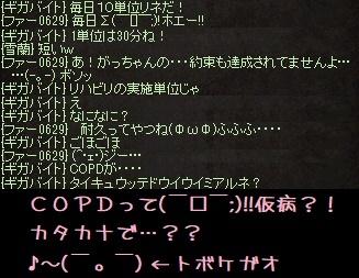 f0072010_21193786.jpg
