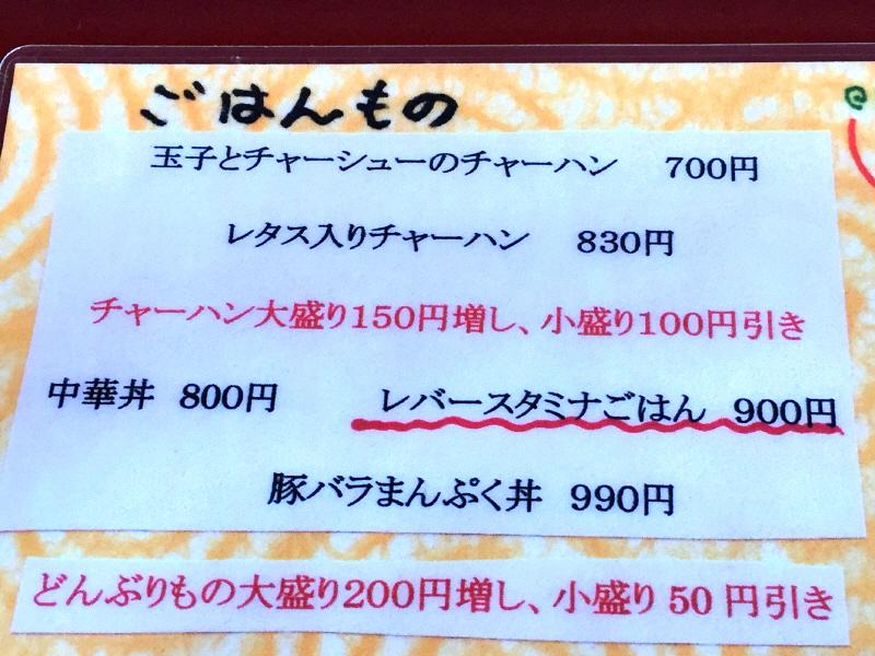 b0153224_06003140.jpg