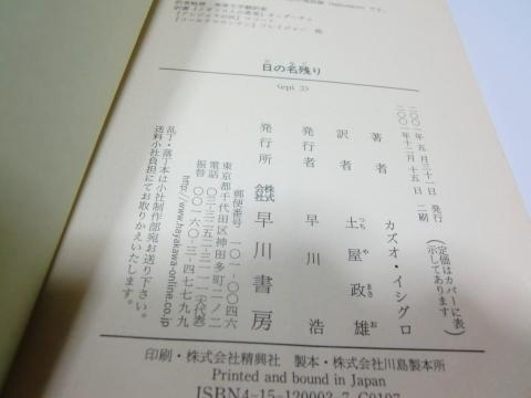 f0020336_20143092.jpg