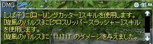 d0067837_11264174.jpg