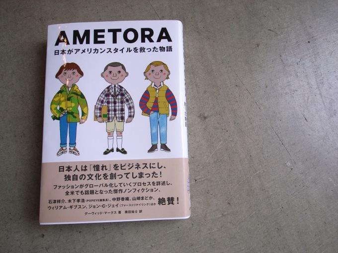 『AMETORA』_d0334060_13203899.jpg