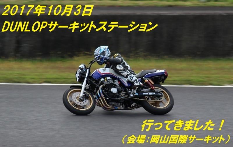 b0163075_14294296.jpg