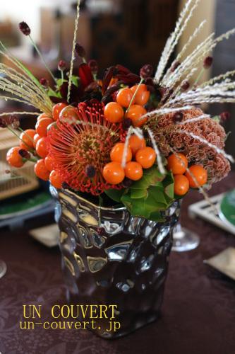 テーブル花のこと・・・_f0357387_16012891.jpg