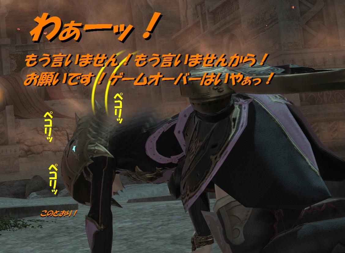 b0296791_16203878.jpg