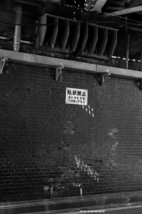 神田駅周辺_a0347300_00421380.jpg