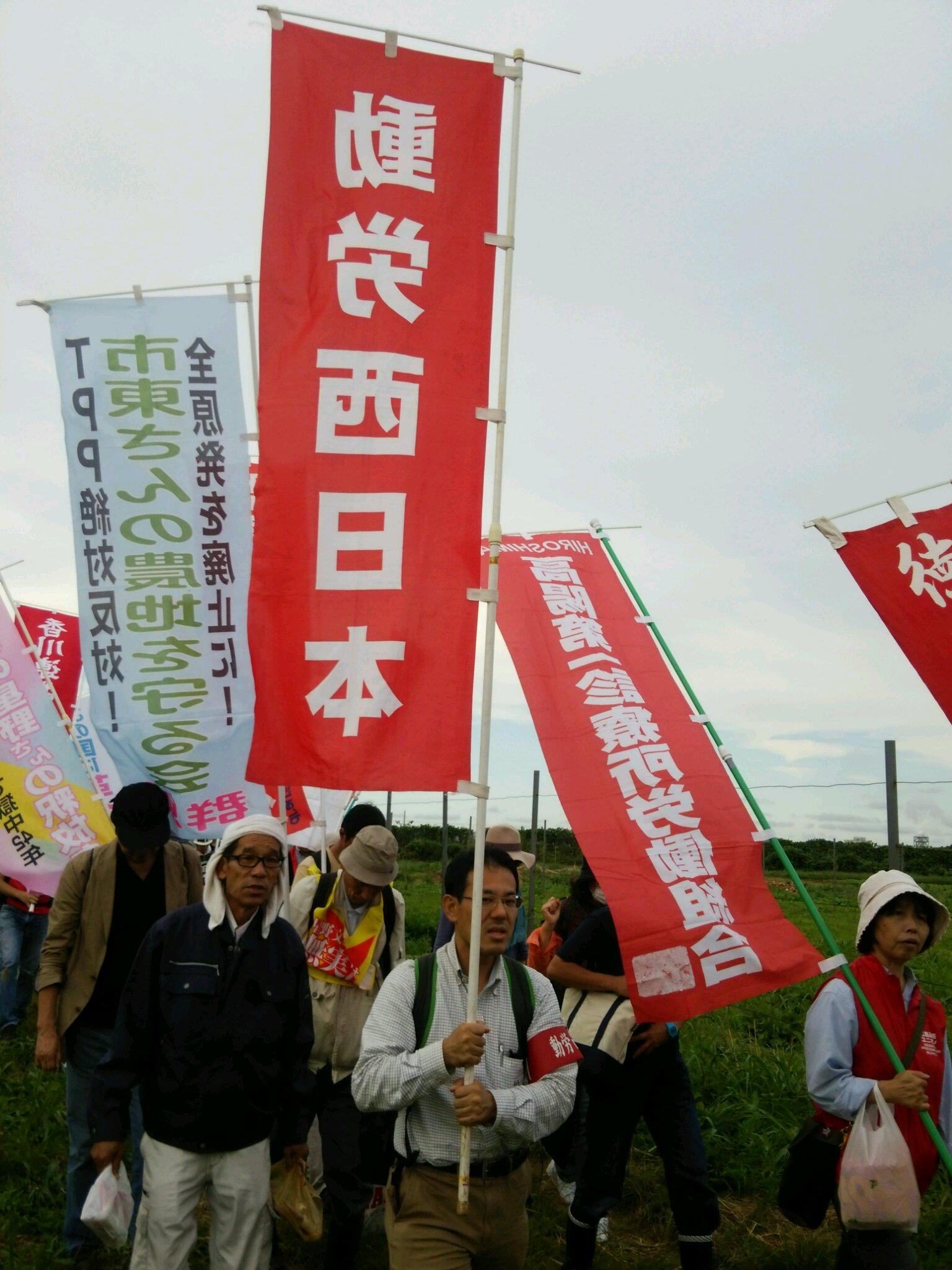 10月8日、三里塚集会・デモに参加しました_d0155415_1803574.jpg