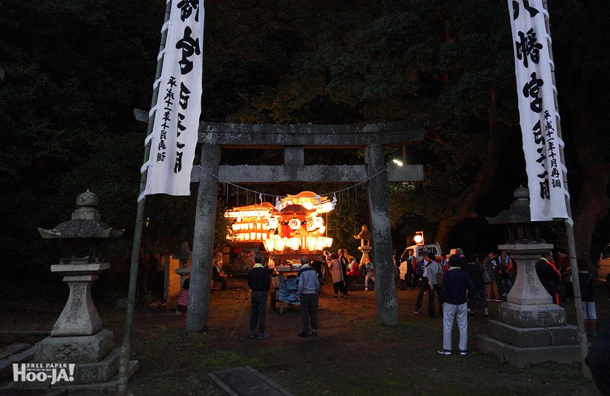 大島八幡神社祭礼 2017_c0136239_22484717.jpg