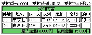 e0052353_16363825.jpg