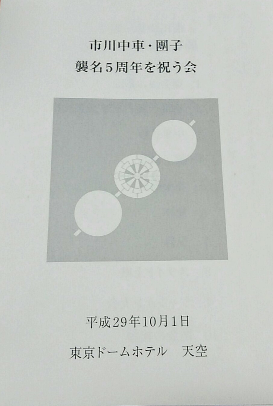 c0357659_17355726.jpg