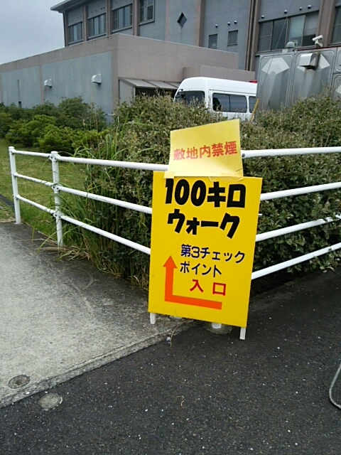f0043559_10490485.jpg