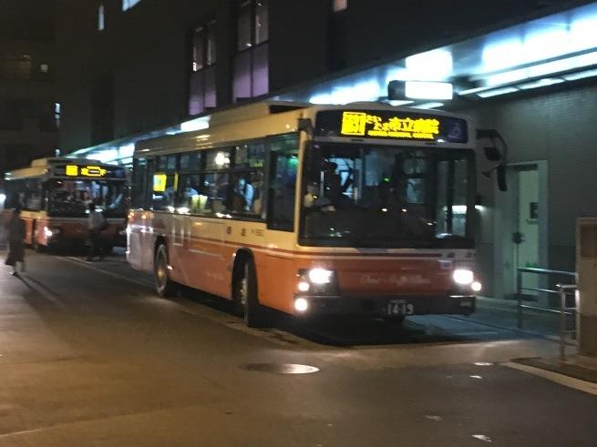 東武 バス 今 どこ
