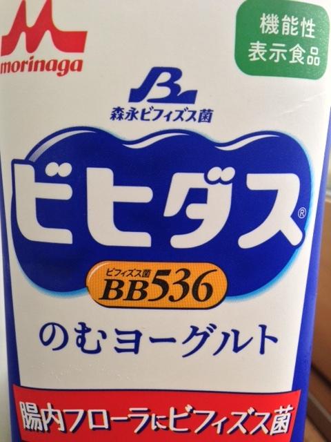b0289696_08474712.jpg