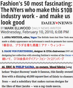 NY No1の生地屋さん、Mood FabricsのNYコミコンブース_b0007805_12194742.jpg