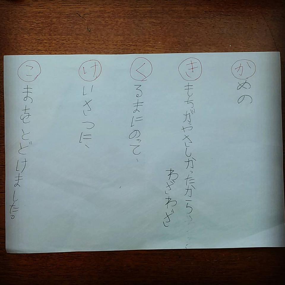 b0167736_06401932.jpg