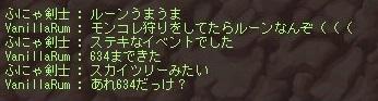 a0047837_00301465.jpg