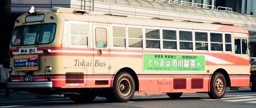 東海自動車 いすゞK-CJM500 +北村_e0030537_02453789.jpg