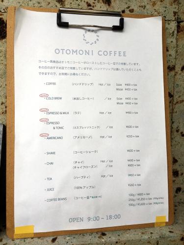 オトモニコーヒー_e0292546_18022695.jpg