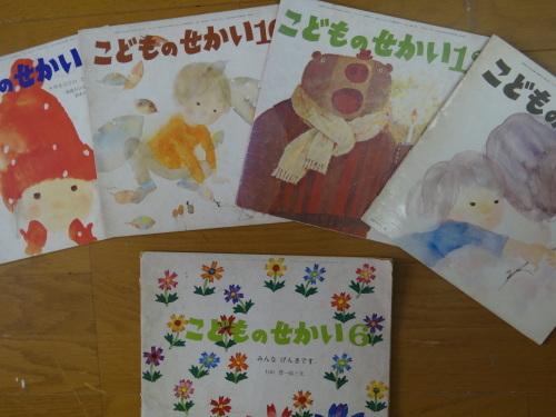 森谷明子 日本画展_e0240147_18500602.jpg