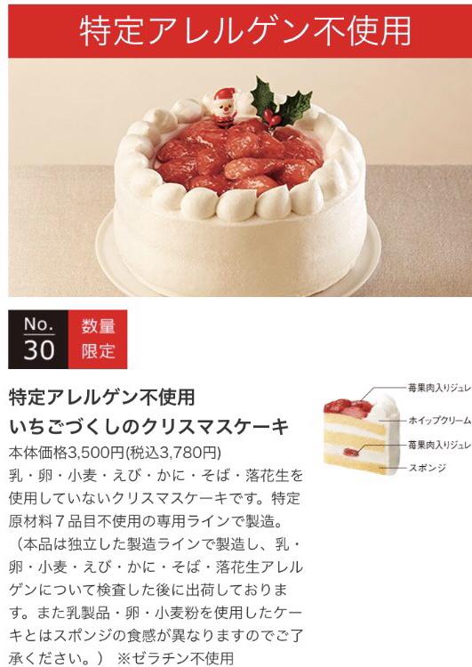 月刊Fruits Life No.61_a0347953_15482554.jpg