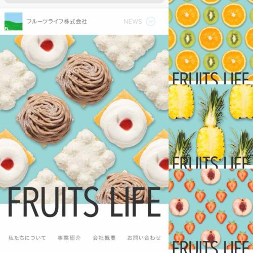 月刊Fruits Life No.61_a0347953_15483671.jpg