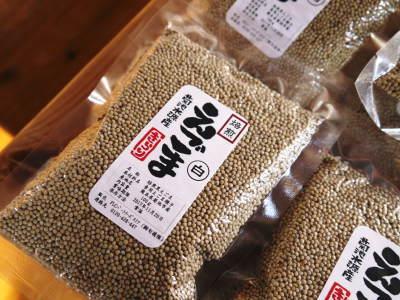 無農薬・無化学肥料で育てる「菊池水源産エゴマ」 令和元年度の『白エゴマ』を収穫しました!_a0254656_17392340.jpg