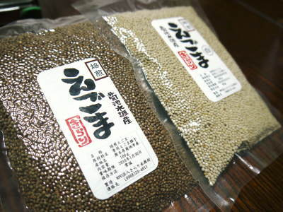 無農薬・無化学肥料で育てる「菊池水源産エゴマ」 令和元年度の『白エゴマ』を収穫しました!_a0254656_18071525.jpg