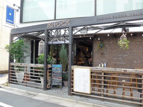 恵比寿「KNOCK ノック 恵比寿店」へ行く。_f0232060_15391358.jpg